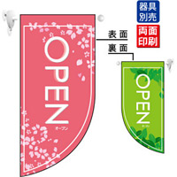OPEN春 (表面:ピンク 裏面:緑) Rフラッグ ミニ(遮光・両面印刷) (4010)