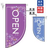 OPEN冬 (表面:紫 裏面:薄い青) Rフラッグ ミニ(遮光・両面印刷) (4013)