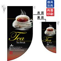 Tea Rフラッグ ミニ(遮光・両面印刷) (4021)