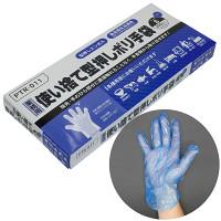 食品衛生法適合 使い捨て型押しエンボス ポリ手袋(ポリエチレン製) 8000枚入 色ブルーのみ