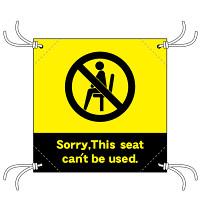 コロナ対策 座席間引き用簡易イスシート 黄地 This seat cant be used (44134)