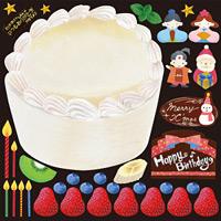 ケーキ(3) 看板・ボード用イラストシール (W285×H285mm)