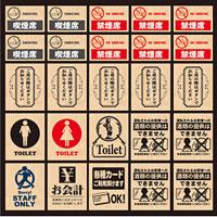 メニュー(14) 看板・ボード用イラストシール (W285×H285mm)