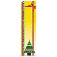 のぼり旗 スリムのぼり Merry Christmas1 (5071)