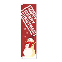 スリムのぼり ハッピーメリークリスマス 柄:雪だるま (5075)