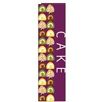 スリムのぼり 表記:ケーキ ロールケーキイラスト (5856)