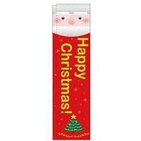のぼり旗 スリムのぼり Happy Christmas! (5860)