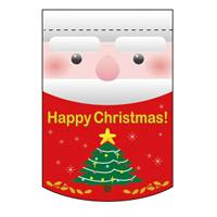 変形タペストリー ハッピークリスマス (5875)