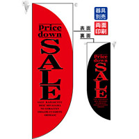 Pricedown SALE赤 フラッグ(遮光・両面印刷) (6033)