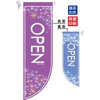 OPEN冬 (表面:紫 裏面:薄い青) フラッグ(遮光・両面印刷) (6037)