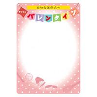 マジカルPOP バレンタイン ピンク 中央白 Mサイズ (60588)