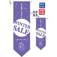 WINTER SALE (紫地 白丸の中に紫文字) フラッグ(遮光・両面印刷) (6063)
