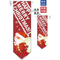クリスマス サンタ フラッグ(遮光・両面印刷) (6074)