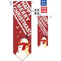 クリスマス 雪だるま フラッグ(遮光・両面印刷) (6075)