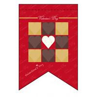 変形タペストリー バレンタインデー6(リボンカット) (60962)