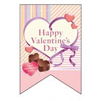 変形タペストリー バレンタインデー7(リボンカット) (60963)