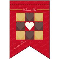 バレンタイン (ブロック調) リボン型 ミニフラッグ(遮光・両面印刷) (61003)