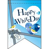 ハッピーホワイトデー (水色ベース・リボンデザイン) リボン型 ミニフラッグ(遮光・両面印刷) (61007)