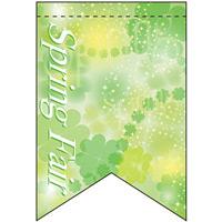 スプリング (グリーンイメージ) リボン型 ミニフラッグ(遮光・両面印刷) (61014)