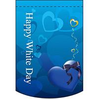 ハッピー ホワイトデー (ブルーベース・ブルーハート) アーチ型 ミニフラッグ(遮光・両面印刷) (61038)