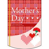 Mothers Day (チェック柄) アーチ型 ミニフラッグ(遮光・両面印刷) (61041)