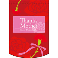 Thanks Mother (レッド) アーチ型 ミニフラッグ(遮光・両面印刷) (61043)