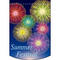 Summer Festival (花火) アーチ型 ミニフラッグ(遮光・両面印刷) (61052)