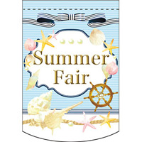 Summer Fair (マリン) アーチ型 ミニフラッグ(遮光・両面印刷) (61055)