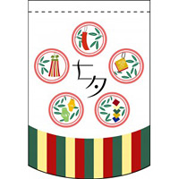 変形タペストリー 七夕 (61097)