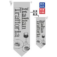 ItalianTrattori (灰色) フラッグ(遮光・両面印刷) (61174)