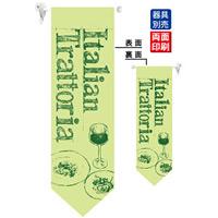 Italian Trattori (薄緑) フラッグ(遮光・両面印刷) (61175)