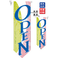 OPEN/いらっしゃいませ フラッグ(遮光・両面印刷) (61183)
