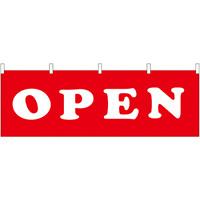 OPEN 販促横幕 W1800×H600mm  (61446)