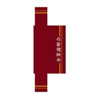 テーブルカバー ライン/エンジ 企業説明会 サイズ:W1800×H700×D450 (61497)