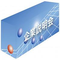 テーブルカバー 柄/ブルー 企業説明会 サイズ:W1800×H700×D450 (61499)