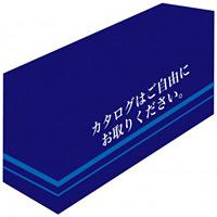 テーブルカバー ライン/ネイビー カタログはご自由に… サイズ:W1800×H700×D600 (61518)