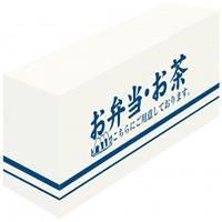 テーブルカバー ライン/白 お弁当・お茶 サイズ:W1800×H700×D450 (61523)