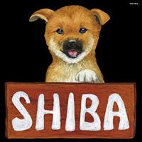 デコシール 犬 シバ サイズ:ビッグ W600×H600 (61923)