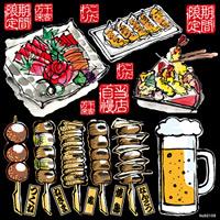 居酒屋スタイル 看板・ボード用イラストシール (W285×H285mm)