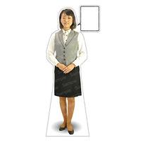 等身大パネル 女性制服(ベスト着用)-A モデル野原奈々 ポーズ:正面 (62351)
