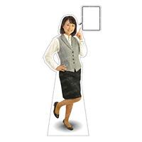 等身大パネル 女性制服(ベスト着用)-A モデル野原奈々 ポーズ:右指差し (62355)
