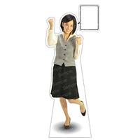 等身大パネル 女性制服(ベスト着用)-B モデル鹿野さくら ポーズ:ガッツポーズ (62361)