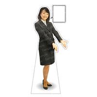 等身大パネル 女性制服(上着着用) モデル野原奈々 ポーズ:両手右向き (62368)