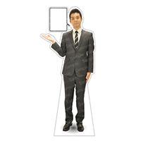 等身大パネル 男性スーツ モデル松岡修 ポーズ:左向き (62384)