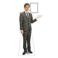 等身大パネル 男性スーツ モデル松岡修 ポーズ:右向き (62385)