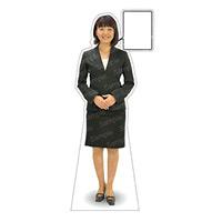 等身大パネル 女性スーツ-A モデル野原奈々 ポーズ:正面 (62387)