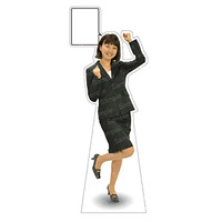 等身大パネル 女性スーツ-A モデル野原奈々 ポーズ:ガッツポーズ小 (62389)