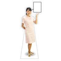 等身大パネル 女性制服(白衣着用)-A モデル野原奈々 ポーズ:右向き (62419)