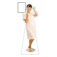 等身大パネル 女性制服(白衣着用)-A モデル野原奈々 ポーズ:ガッツポーズ (62421)