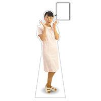 等身大パネル 女性制服(白衣着用)-A モデル野原奈々 ポーズ:驚き (62422)